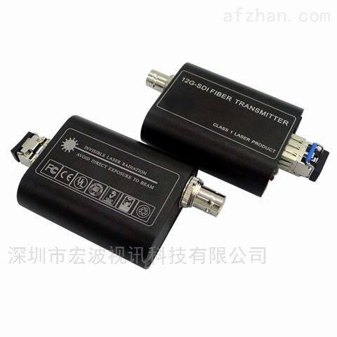 高清无压缩1路SDI+1路数据光端机