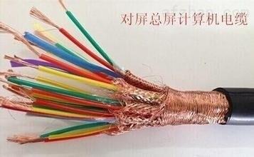 屏蔽计算机电缆DJYPVP 16*2*1.5价格