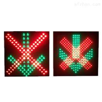 深圳立達交通誘導類隧道車道指示器 通行燈