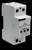 西岱尔交流电源电涌保护器DS250E-400