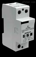 西岱尔交流电源电�u涌保护器DS250E-400