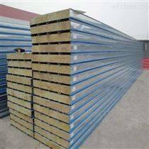 A级外墙岩棉复合板