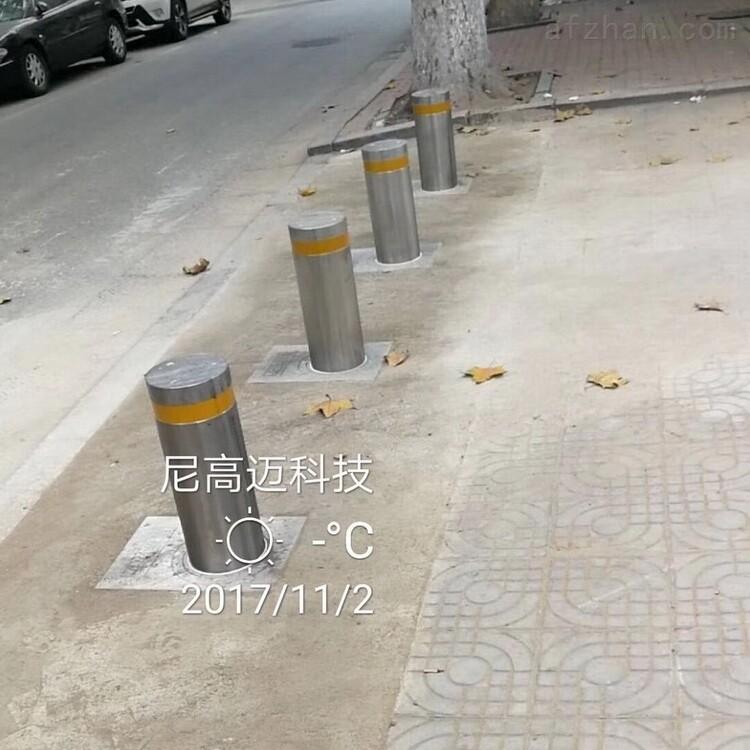 东莞自动升降庄,电动隔离桩,学校大门防撞柱