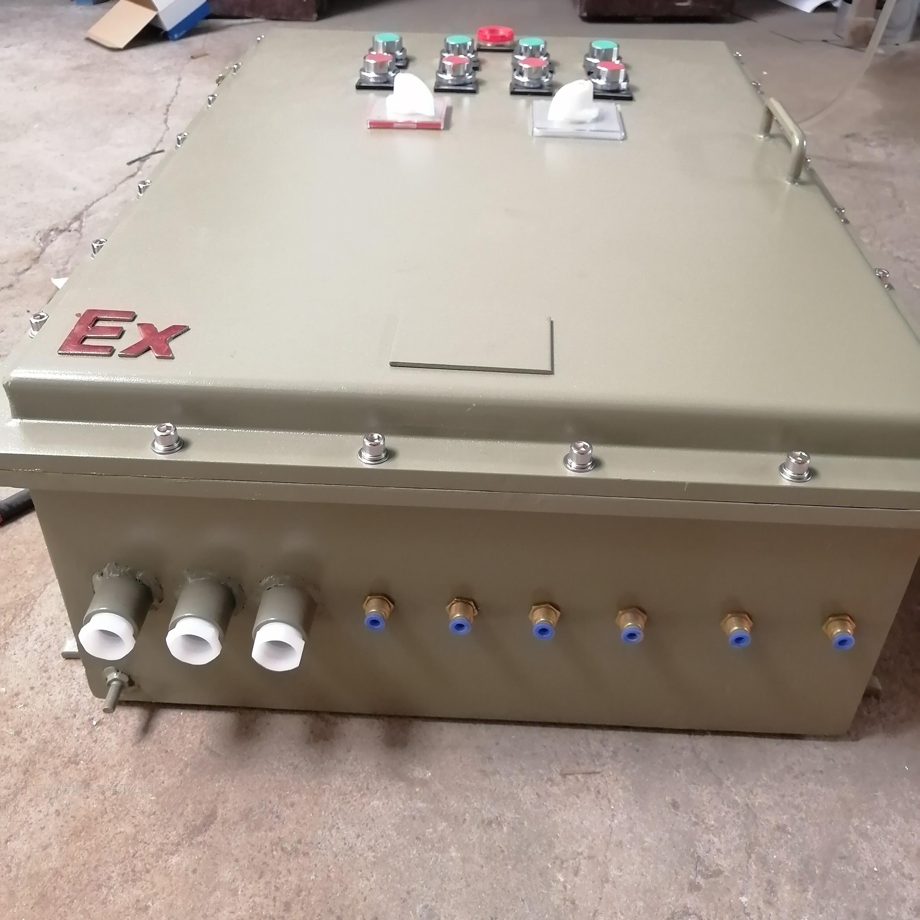 防爆控制箱碳钢