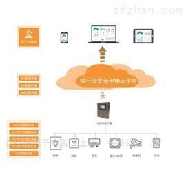 AcrelCloud-6500银行业安全用电云平台