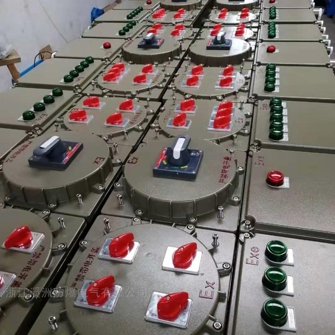 防爆配电箱铝合金IIC级