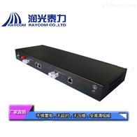 RV621DP以太网2路双向HD-SDI光端机