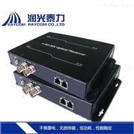 RV621P2路HD-SDI光端机
