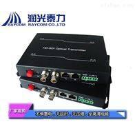 RV613N1路HD-SDI光端机