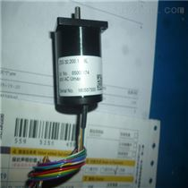 德國Phytron步進電機控制器RSH 80.200.7,5