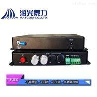 RV621N2路HD-SDI光端机