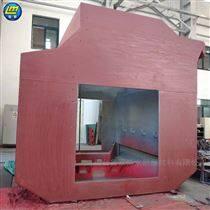 金礦浮選機礦山設備噴涂聚脲耐磨防腐涂料