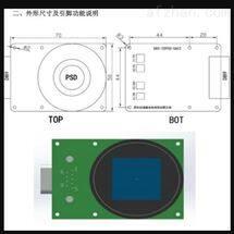 M139418二维PSD位置传感器 DR133-DRX-2DPSD-OA02-X