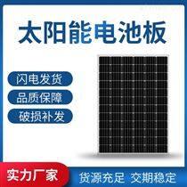 全新200W太陽能足功率光伏板發電板電池板