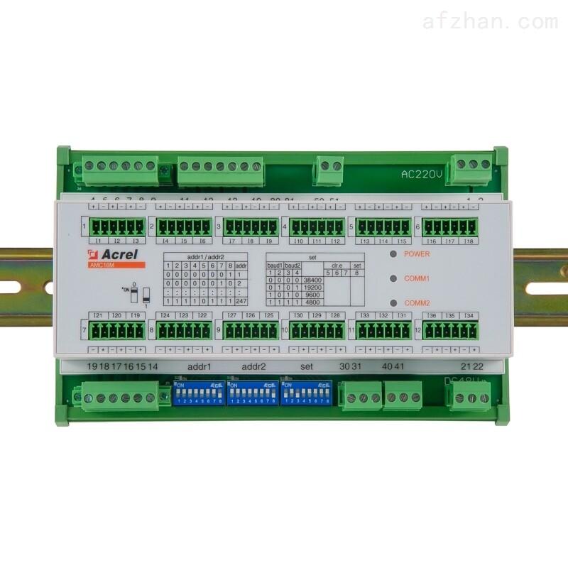 精密配电监控装置 2路三相进线 1路485通讯