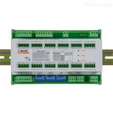 AMC16MAH精密配电监控装置 2路三相进线 1路485通讯