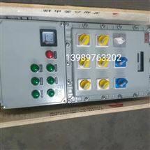 防爆动力检修箱带仪表