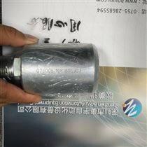 Seikom傳感器原裝進口