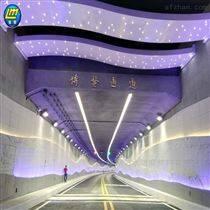沉管隧道铁路桥梁喷涂聚脲弹性防水涂料
