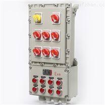 排水泵现场防爆控制箱