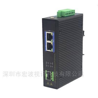工业级1光2电管理型POE千兆交换机