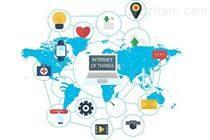 物聯網發展產業資源整合