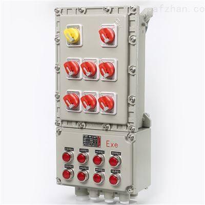 防爆动力检修箱