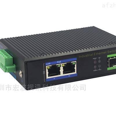 工业级1光2电 POE千兆收发器