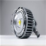 DGS50/127L赤峰35W-LED隔爆巷道灯