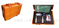 化学洗消救助箱-化学污染后洗消