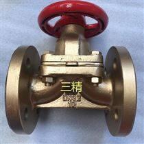全铜法兰隔膜阀