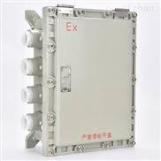 铸铝防爆接线箱