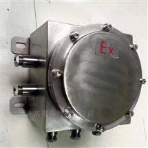BJX防爆接线箱IIC级不锈钢端子箱