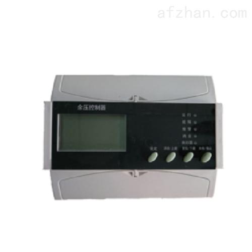 余压控制器 国标标准1路二总线1路485通讯