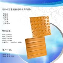 全瓷盲道磚-30020盲道瓷板7元/塊L