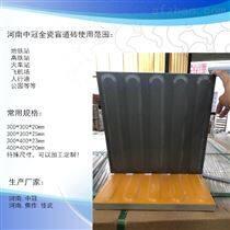 全瓷盲道磚生產廠家-河南焦作修武盲道瓷板L