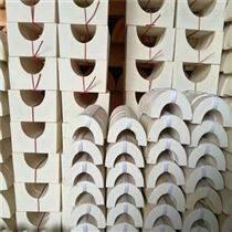 橡塑管道木托價格報價