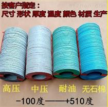 石墨石棉橡膠墊,XB450高壓板墊
