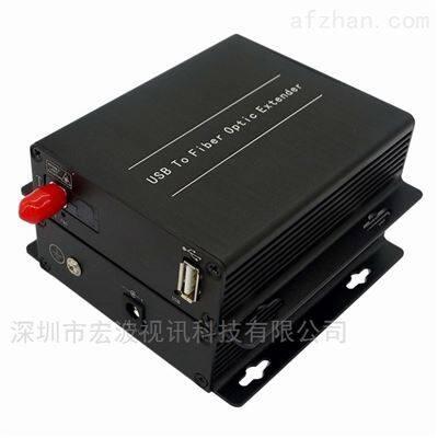 USB2.0光端机  USB光纤延长器