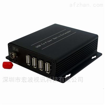 4口USB2.0光端机 万兆USB光纤延长器