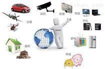 物聯網應用程序整合智能家居