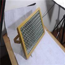 BAM52LED防爆道路燈