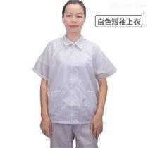 防靜電分體工衣 無塵潔凈服