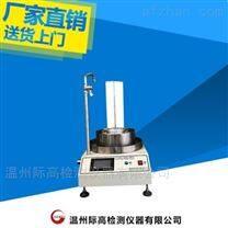 YT020型土工布透水性测定仪 JG