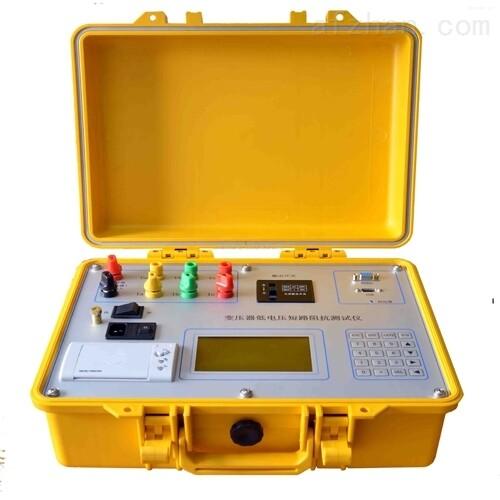 变压器短路阻抗测试仪现货供应