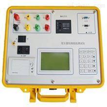 变压器短路阻抗测试仪保质保量