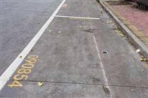 無線地磁系統停車方案
