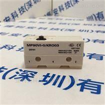 Microprecision MP90VI-0/KRO03微動開關