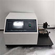 歐標防護手套抗切割試驗機