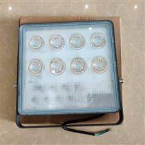 欧普T01系列LED投光灯灯具